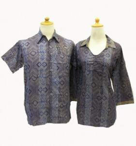 Baju Kemeja Pria Keren